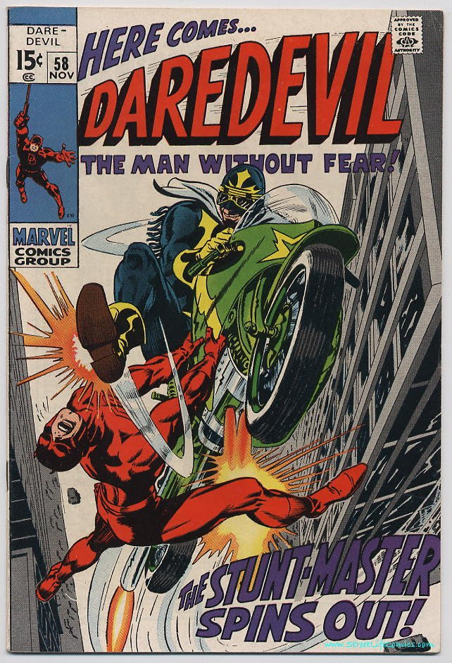 Image of Daredevil 58 provided by StreetLifeComics.com